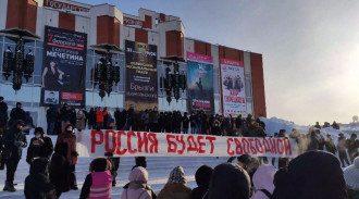 В России началась новая волна протестов / t.me/pr_russia