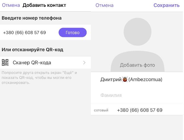 Как узнать, кто звонил с неизвестного номера: 3 простых способа