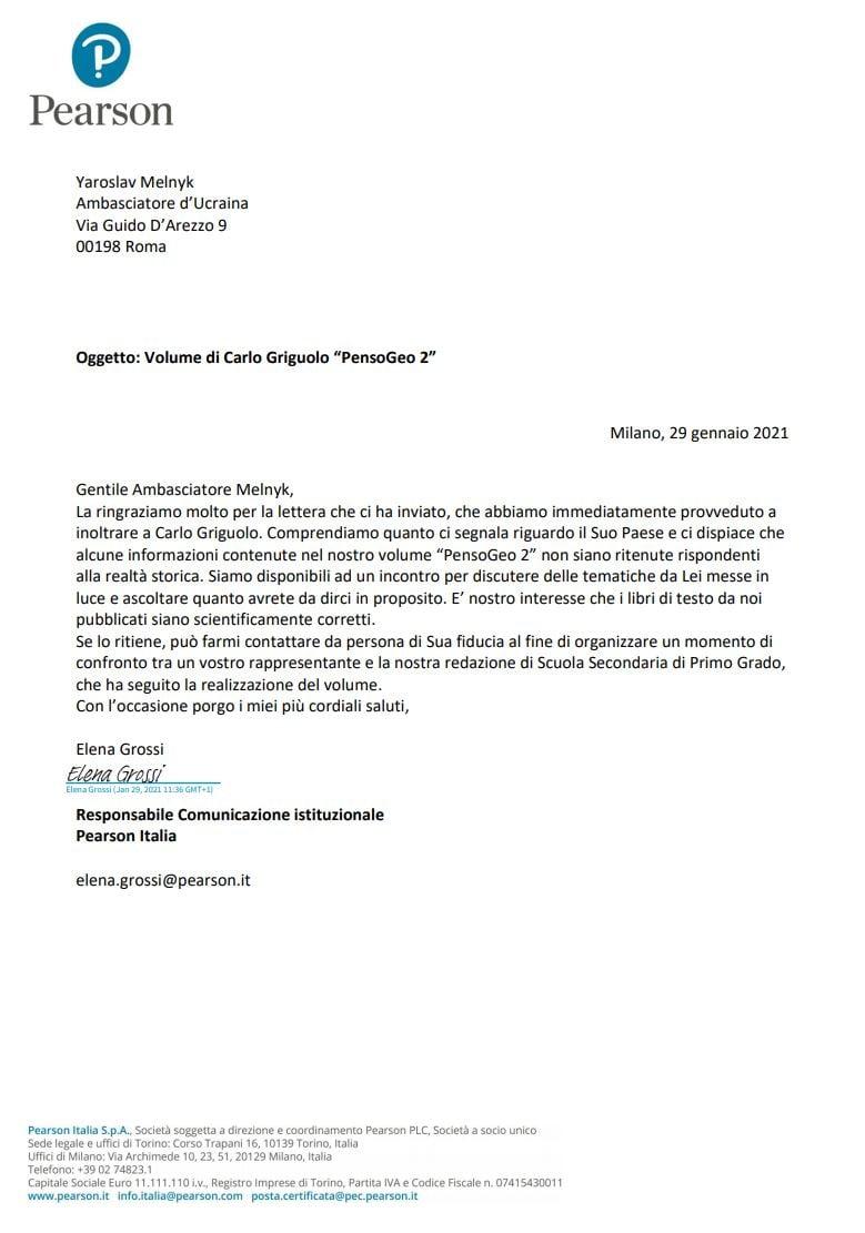 Руководство издательства Pearson выразило сожаление по поводу сложившейся ситуации / facebook.com/ukr.embassy.italy