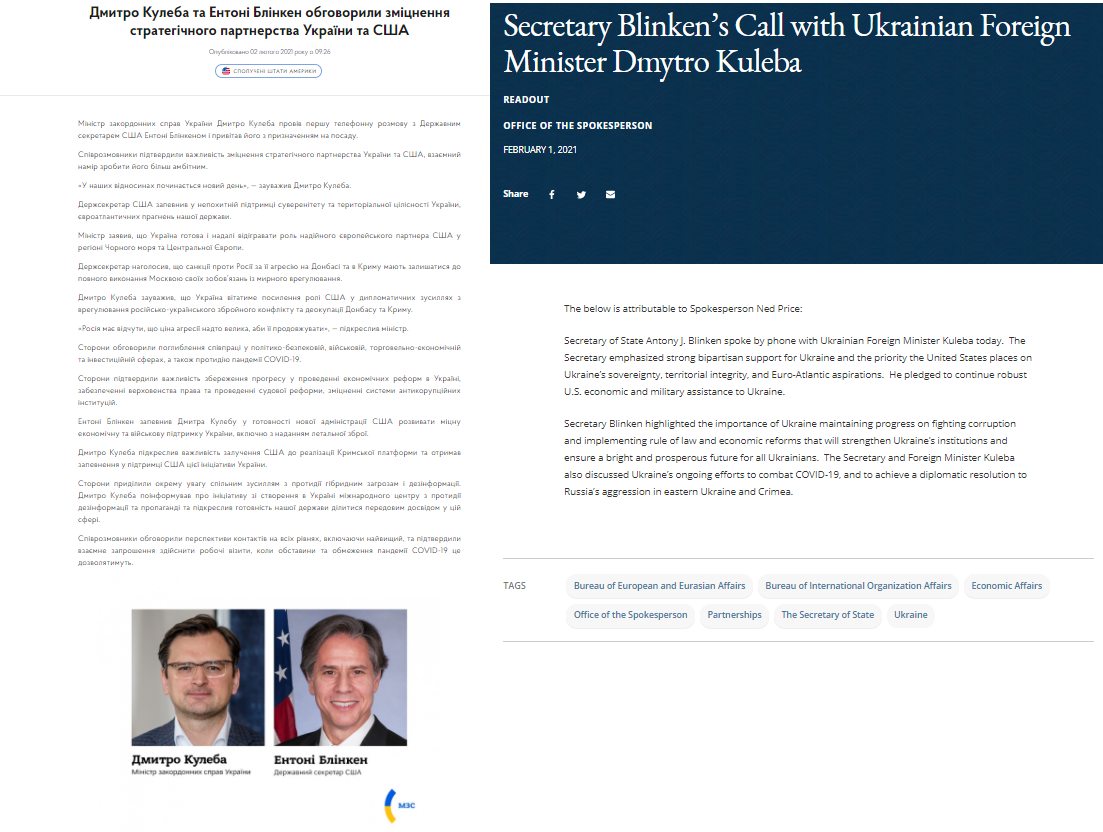 Про що домовилися Блінкен і Кулеба-зброя, Росія і корупція