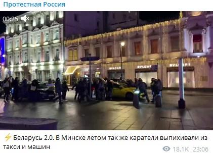 """""""Беларусь 2.0."""": в Москве после оглашения приговора Навальному дико схватили 1400 человек"""
