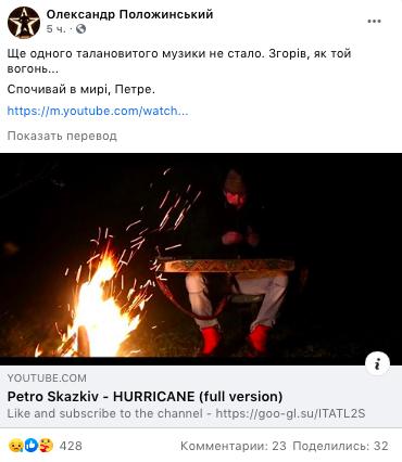 Від небезпечної хвороби помер зірка шоу Україна має талант