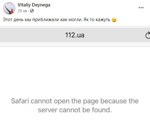 """Сайты """"медведчуковских"""" телеканалов 112, NewsOne заблокированы"""