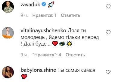 Внучка Ющенко высказалась после провала на шоу Голос країни