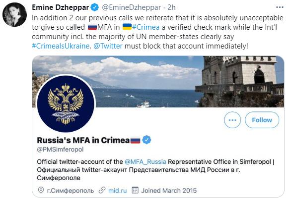 """Twitter """"признал"""" Крым российским: появилась реакция Украины"""