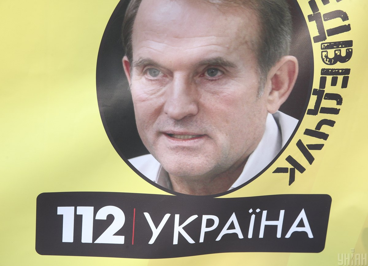 112 Украина,Медведчук