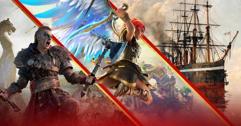 Успейте забрать бесплатно – Ubisoft раздаёт игру во вселенной Assassin's Creed