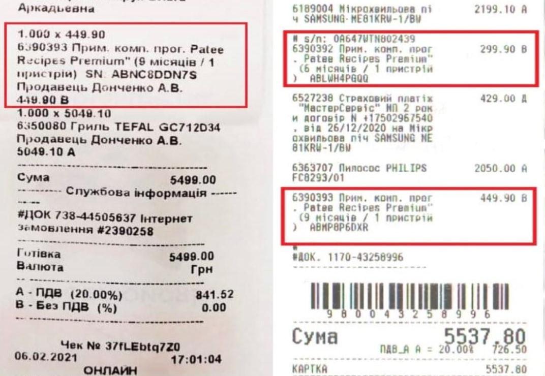 Обворовали на 3,5 млрд грн: тайный покупатель обнаружил, как нас дурят сети бытовой техники