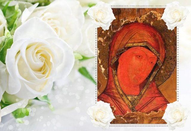 Поздравления на День Иконы Божьей Матери Огневидная 23 февраля