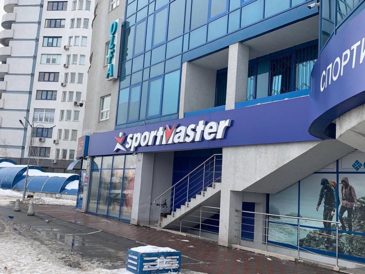 Магазин Спортмастер у Києві на Позняках/ Страна