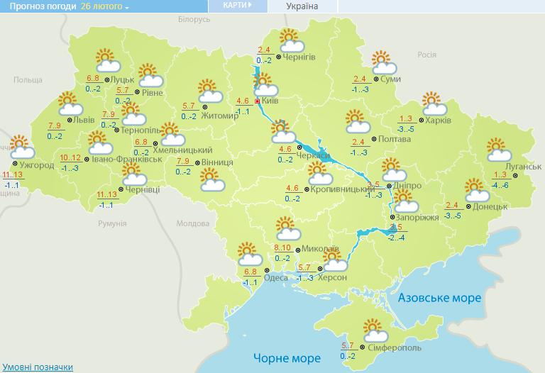 На Западе Украины скоро ожидается до +15, отметила Диденко