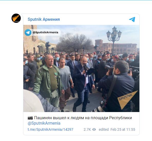 Попытка военного переворота и обострение кризиса: что происходит в Армении