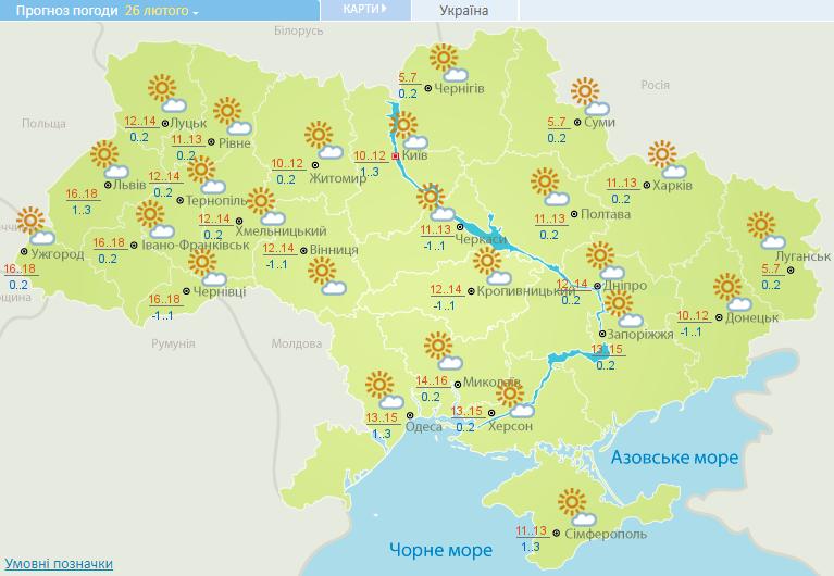Західним областям України спрогнозовано до +18 градусів
