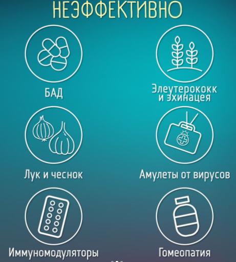 / instagram.com/doctor_komarovskiy/