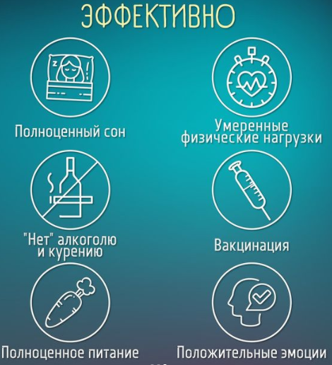/ instagram.com/doctor_komarovskiy