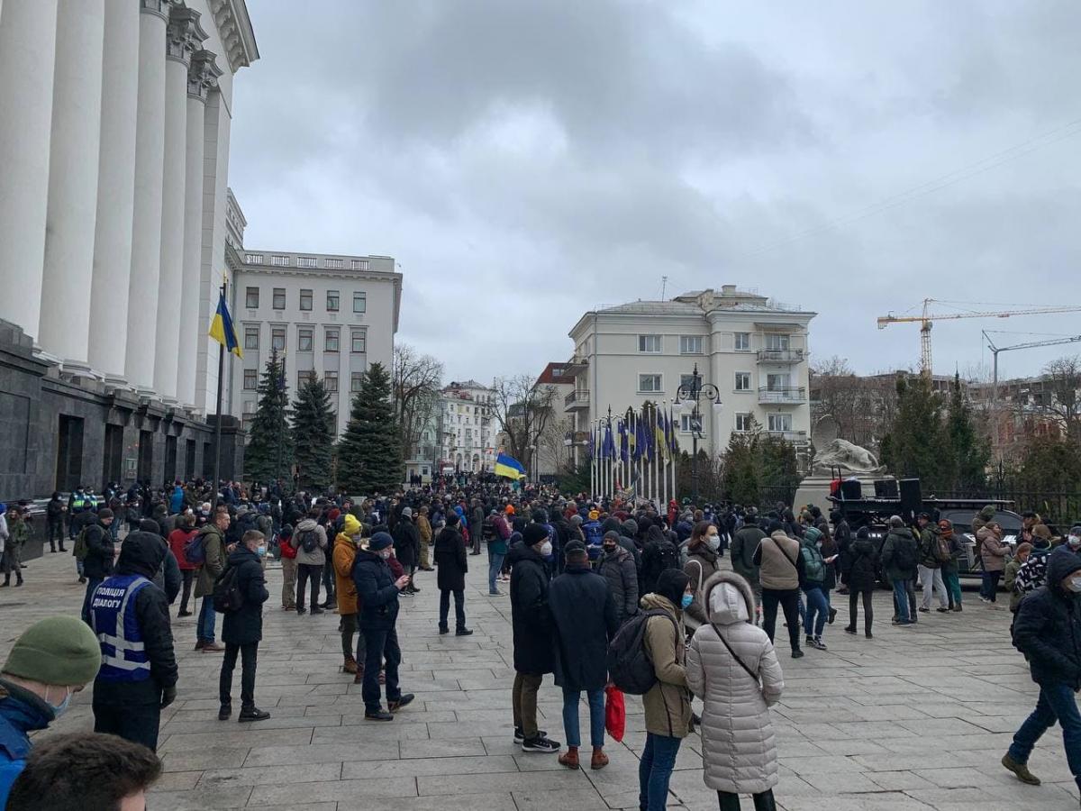 Акция в поддержку Стерненко на Банковой / Владислав Сердюк / Liga.net