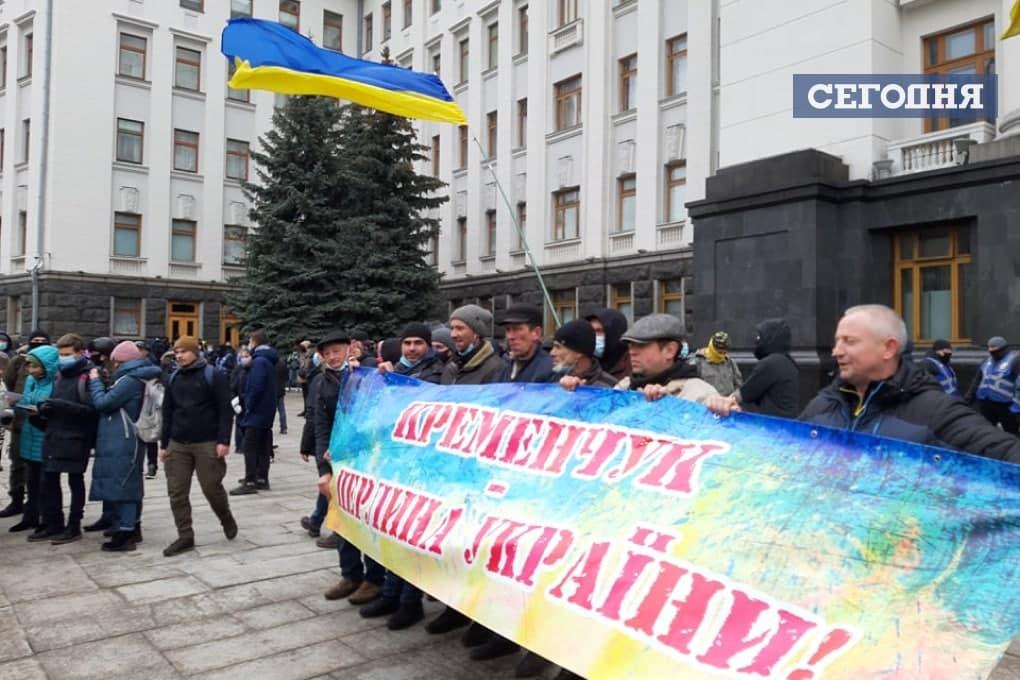 Акция в поддержку Стерненко на Банковой / Сегодня