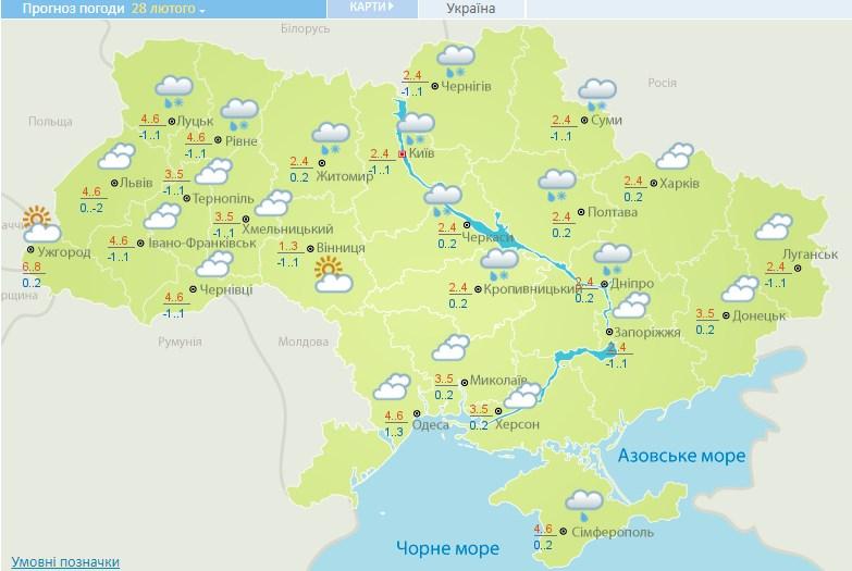 Погода в Украине - карта на 28 февраля / meteo.gov.ua