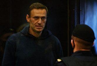 США вступились за Навального