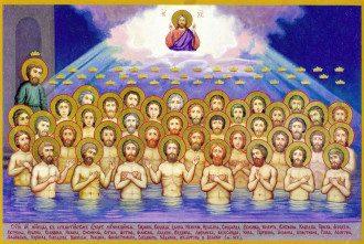 40 святих в 2021 році - коли свято, прикмети, молитва - ікона 40 святих