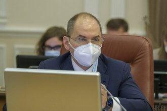 Степанов сказав, що вакцинація в Україні сповільнилася, бо Covishield обізвали