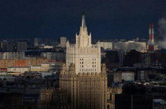 Чешских дипломатов высылают из РФ