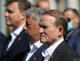Віктор Медведчук, Юрій Бойко, Сергій Льовочкін