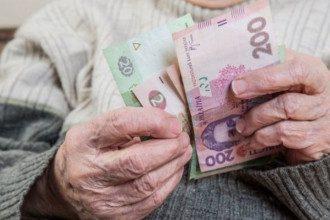 Пенсія в Україні 2021 - вік, стаж і коли буде підвищення
