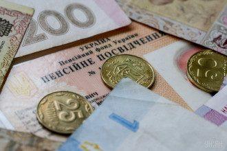В Слуге народа собрались увеличить пенсионный возраст в Украине