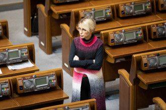 Нардеп нарвалась на критику из-за поста о платежках за коммуналку