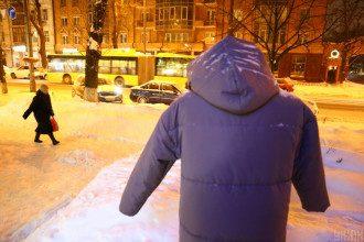 Синоптики попередили, що у Києві 21 лютого різко потеплішає