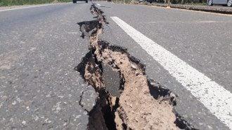 Землетрясание