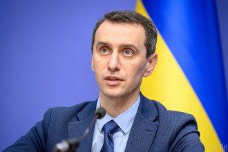 В Україні знову можуть бути чотири зони карантину, поділилися у МОЗ