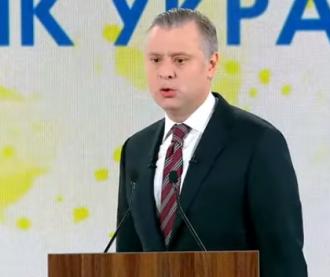 Витренко пообещал, что власти сдержат стоимость газа для украинцев до конца этого года