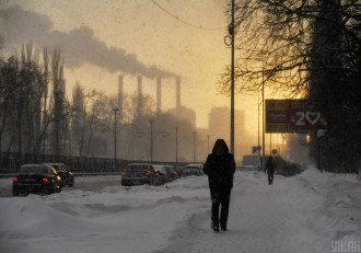 Новини Києва у столиці сьогодні короткий робочий день що сталося