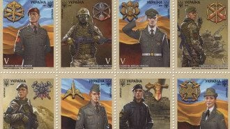 марки, ВСУ
