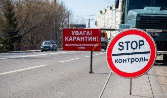 Карантин в Україні можуть посилити