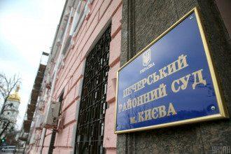 Суд Киева арестовал иностранца, подозреваемого в причастности к смерти пешехода