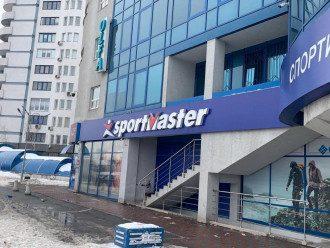 Санкції Зеленського передбачають закриття магазинів Спортмастер на території України / Страна