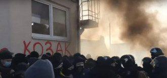 Львів, бійка