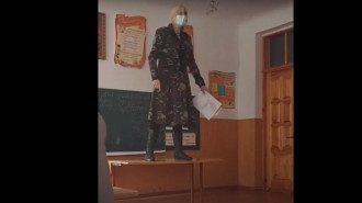 Школа, учительница