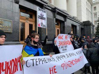 Сторонники Стерненко требуют выпустить активиста на свободу / Владислав Сердюк / Liga.net