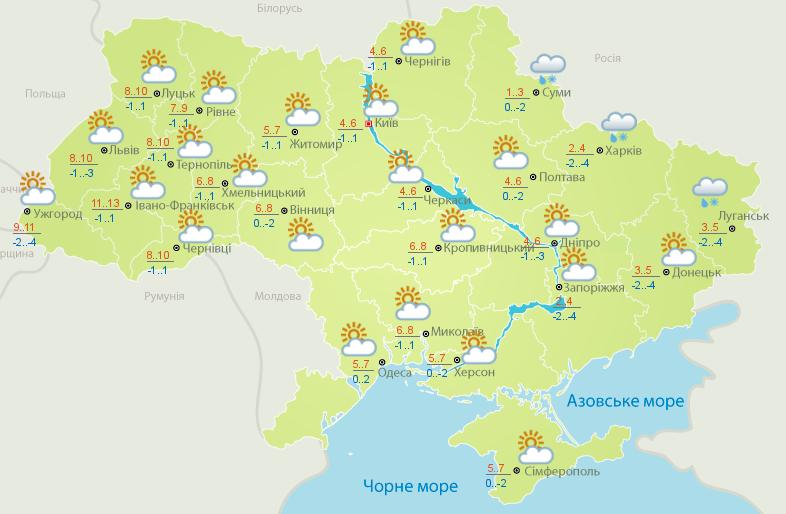 В Украину идет настоящая весна и резкое потепление до +15