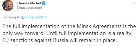 Глава Евроcовета назвал условие снятия санкций с России из-за Украины