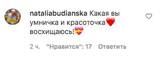 Первая леди Украины появилась на публике в элегантном образе