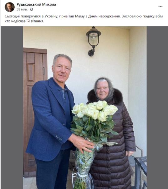 """Рудьковскому вручили подозрение в резонансном похищении """"слуги народа"""""""