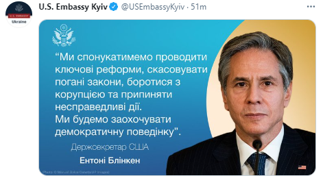Стало известно, к чему США будут подталкивать Украину