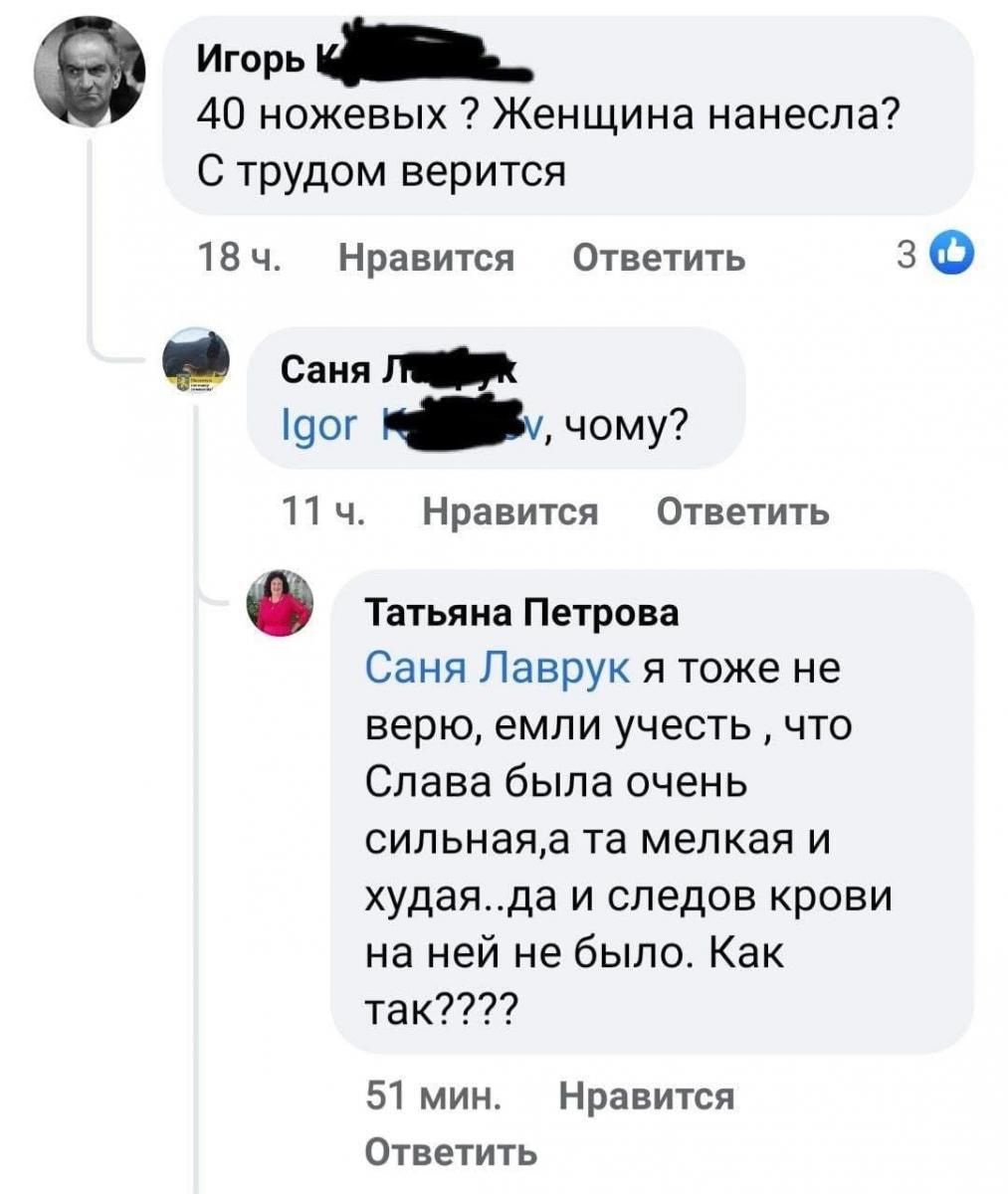 Родные и коллеги Петровой не верят, что убийство совершила женщина / скриншот Страна