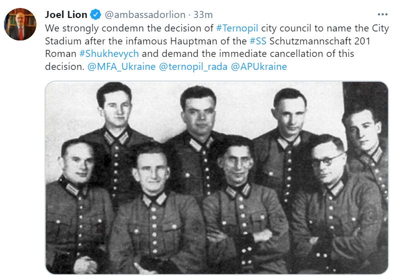 Стадион им. Шухевича в Тернополе стал причиной раздора с Израилем