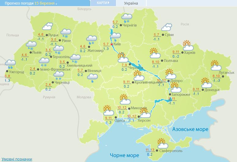 Західним областям України загрожують опади